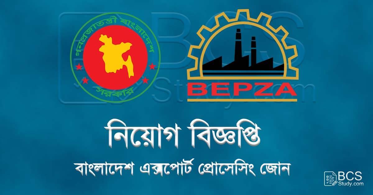 Dhaka Epz – Wonderful Image Gallery